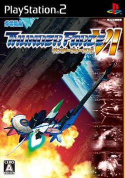 Thunder Force VI Japanese game cover