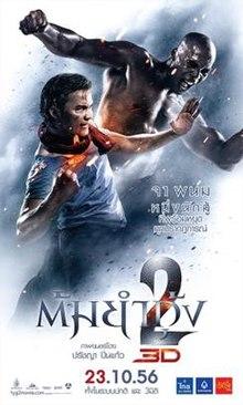 220px-Tom-Yum-Goong-2-poster.jpg