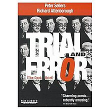 Trial and error dvd cover.JPG