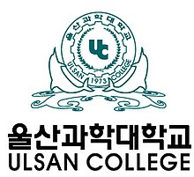 Ulsan College Seal.jpg