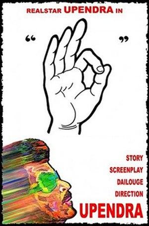 Super (2010 Indian film) - Image: Upendra super