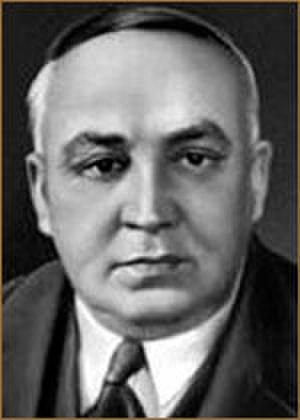 Vladimir Gardin - Vladimir Gardin