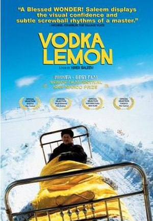 Vodka Lemon - Film poster