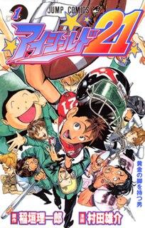 <i>Eyeshield 21</i> Japanese manga series