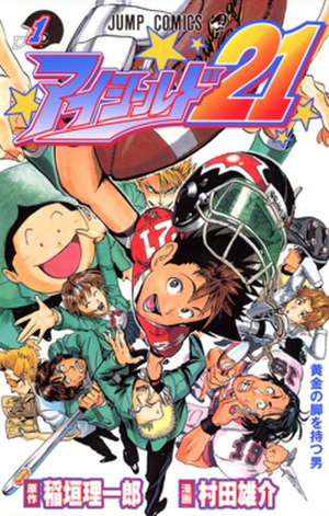 Eyeshield 21 - North American cover of the first manga volume