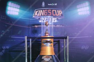King's Cup - King's Cup trophy