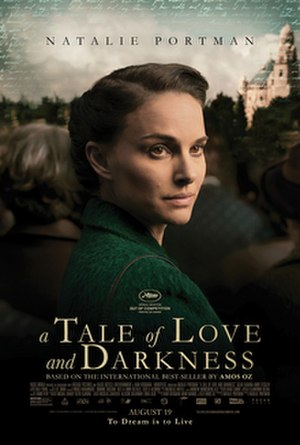 A Tale of Love and Darkness (film) - Film poster