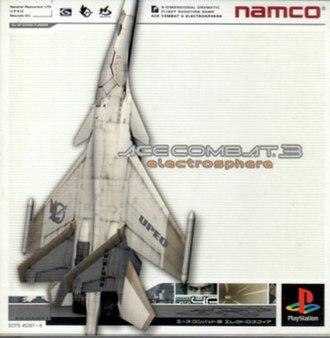 Ace Combat 3: Electrosphere - PAL cover art