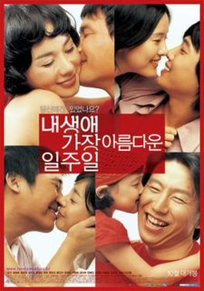 <i>All for Love</i> (2005 film) 2005 film by Min Gyu-dong