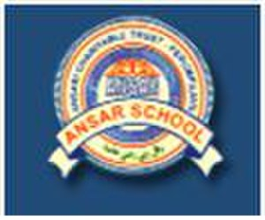 Ansar English School - Image: Ansar logo