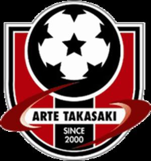 Arte Takasaki - Image: Arte Takasaki