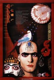 The Original Russian Poster: Ashik Kerib
