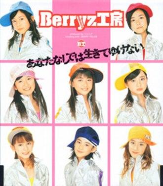 Anata Nashi de wa Ikite Yukenai - Image: Berryz Kobo Anata Nashi de wa Ikite Yukenai single cover