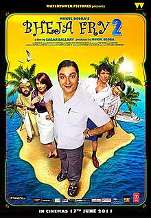 Watch Bheja Fry 2 DVD Online Movie