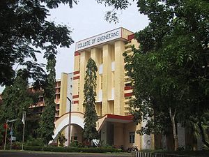 College of Engineering, Trivandrum -  Main Block, College of Engineering Trivandrum.