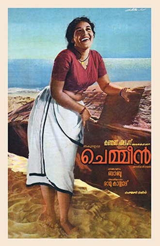 Chemmeen - Hand drawn poster featuring Sheela