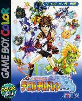 Shin Megami Tensei: Devil Children - Image: Devil Children White Book