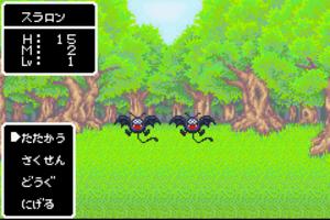 Dragon Quest Monsters - Battle from Caravan Heart