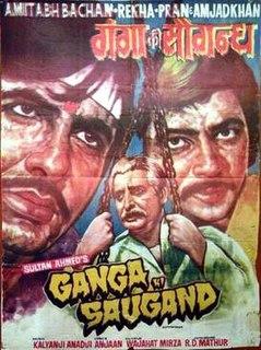 <i>Ganga Ki Saugandh</i> 1978 Indian film directed by Sultan Ahmed