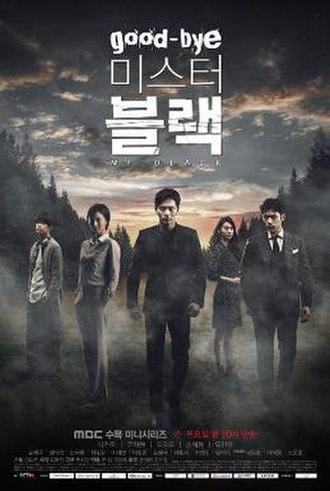 Goodbye Mr. Black - Promotional poster