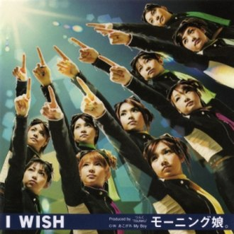 I Wish (Morning Musume song) - Image: I Wish (Morning Musume single cover art)