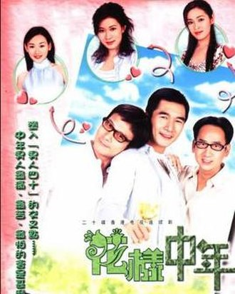 Life Begins at Forty (2003 TV series) - Life Begins At Forty promo poster