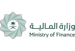 Ministry of Finance (Saudi Arabia) Saudi Arabian ministry