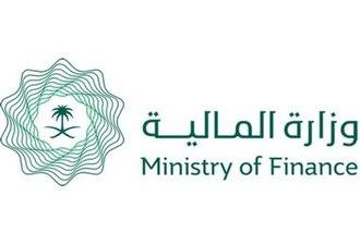 Ministry of Finance (Saudi Arabia) - Image: Logo of the Saudi Ministry of Finance