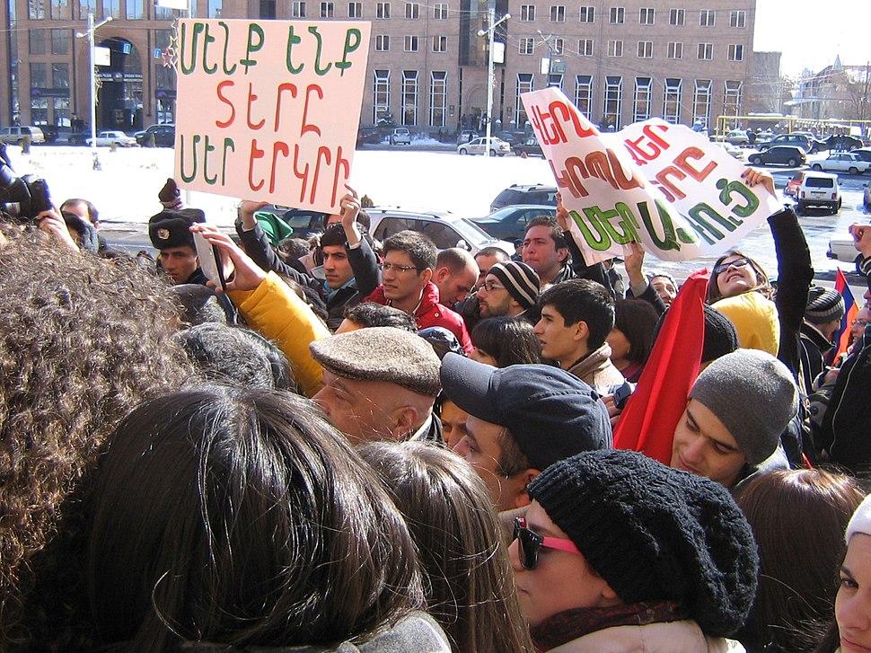 Mashtots Park Movement