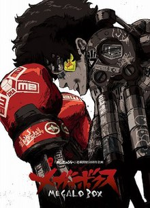 Image result for megalo box
