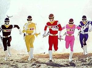 Denji Sentai Megaranger - The Megarangers. From left to right: Mega Black, Mega Yellow, Mega Red, Mega Pink, and Mega Blue
