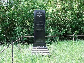 Olyka - Image: Olyka Holocaust Monument