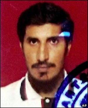 Omar al-Faruq - Image: Omar al Farouq