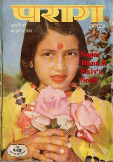 Indian Film Magazines Pdf