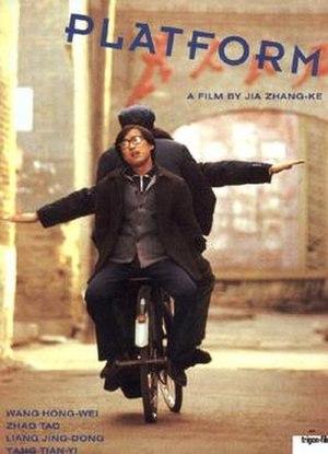 Platform (2000 film) - Poster