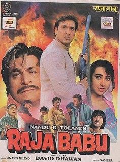 <i>Raja Babu</i> (film) 1994 Indian Hindi language film by David Dhawan