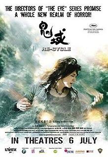 <i>Re-cycle</i> 2006 film by Danny Pang Phat, Oxide Pang Chun