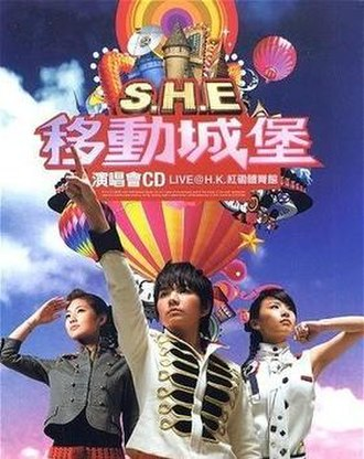 Moving Castle Concert Live @ H.K. - Image: SHE DVD02