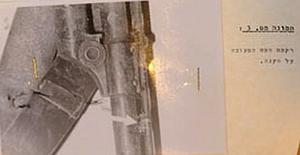1979 Nahariya attack - Image: Samir Kuntar Evidence