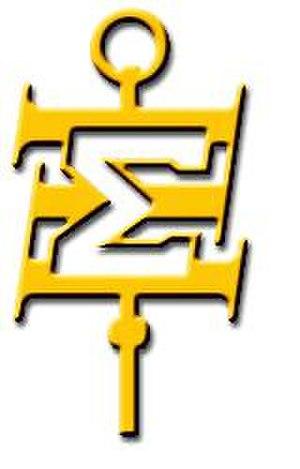 Sigma Xi - Image: Sigma Xi