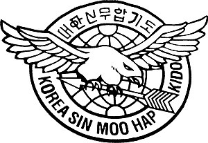 Sin Moo Hapkido - Image: Sin Moo Hapkido Eagle