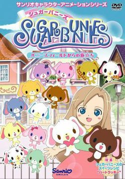 Sugarbunnies DVD1.jpg