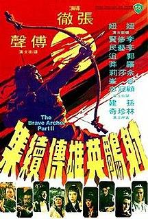 <i>The Brave Archer 2</i> 1978 film