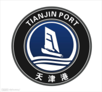 Port of Tianjin - Logo of the Port of Tianjin