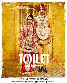 https://upload.wikimedia.org/wikipedia/en/thumb/1/12/Toilet_Ek_Prem_Katha.jpg/220px-Toilet_Ek_Prem_Katha.jpg