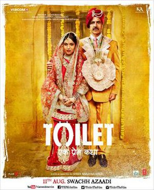 Toilet: Ek Prem Katha - Official theatrical release poster