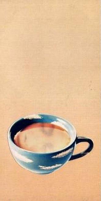 Milk Tea (song) - Image: Uamilktea