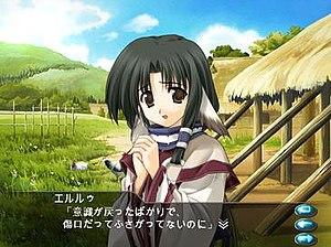 Utawarerumono - Standard visual novel gameplay in Utawarerumono, depicting the main character Hakuoro conversing with Erurū.