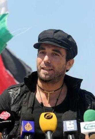 Vittorio Arrigoni - Image: Vittorio Arrigoni