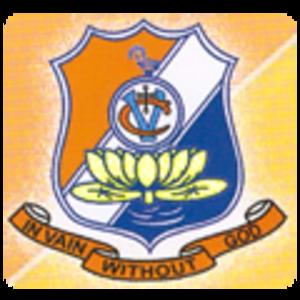 Voorhees College (India) - Image: Voorhees college logo